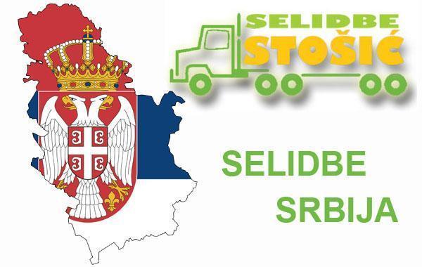 Selidbe Srbija